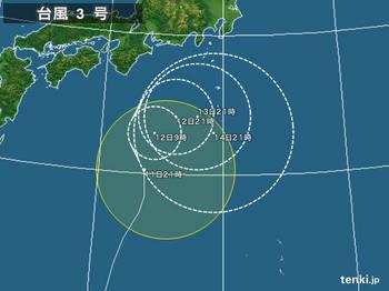 typhoon_1303_2013-06-11-21-00-00-large.jpg